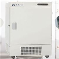 生物菌種儲存低溫冰箱