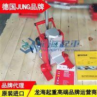 JUNG爪式千斤顶JH10G plus ku价格 质保5年