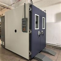 大型步入式恒温湿热老化箱大型材料储藏箱