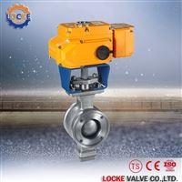 进口电动V型调节球阀用心制造 成就品质