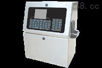 供应电脑喷码机 DTMP-200型