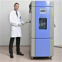 立式恒温恒湿试验箱办公楼试验设备